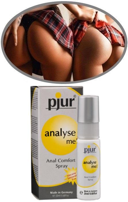 Pjur Analyse Me Lubrificante Anal Comforto Spray RF22494