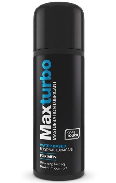 Lubrificante de Masturbação Maxturbo 75ml RF45410