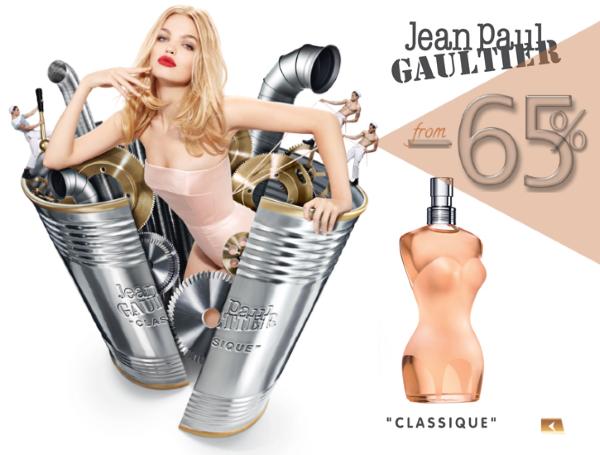 Perfumes 2 2016